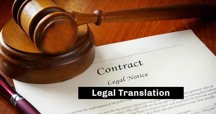 Importance of legal translation
